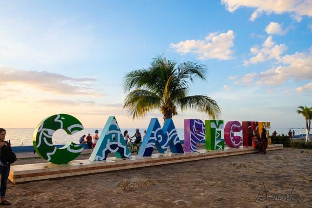 Que ver en Campeche - México
