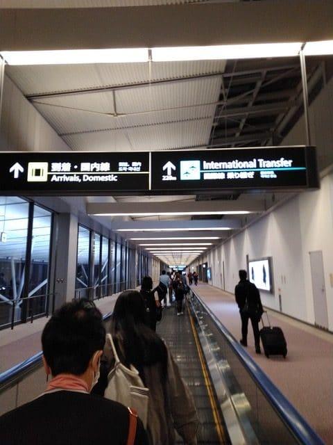 Narita en Japón
